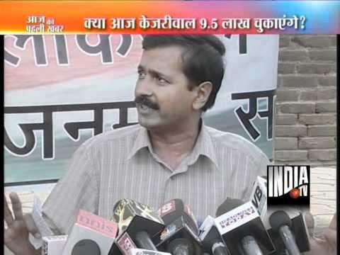 Aaj Ki Pehli Khabar (27/10/2011)