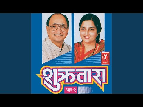 Dilya Ghetalya Vachnanchi