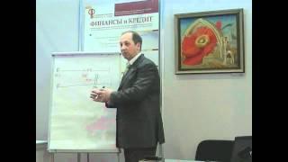 видео Как рассчитать инвестиции в производство