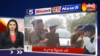 5 Minutes 25 Top Headlines @ 7AM | Fast News By Sakshi TV | - 7th December 2019