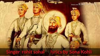 Kavishri by Rohitpreet Singh Sohal