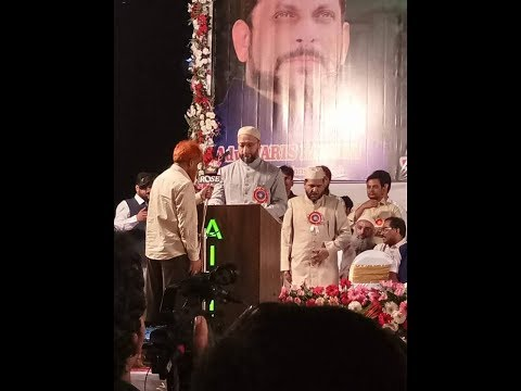 Asaduddin Owaisi Jalse in Mumbai Tahafuz e Shariyath full video 23-01-2018 on Charminar Times News