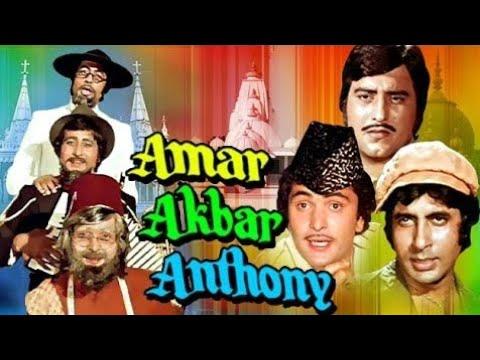 Amar Akbar Anthony (hind kino)