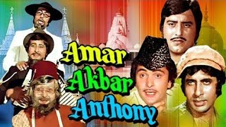 Amar Akbar Anthony Hind Kino