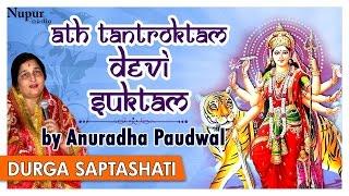 Navratri | ath tantroktam devi suktam by anuradha paudwal | durga saptashati | nupur audio