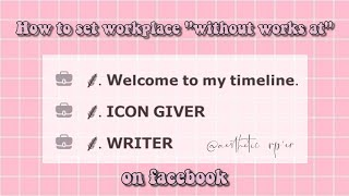 How to set workplace without 'works at' on Facebook screenshot 4