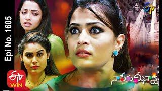Naa Peru Meenakshi | 17th October 2020  | Full Episode No 1605 | ETV Telugu