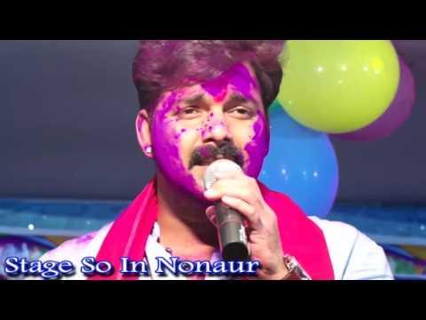 Pawan Singh Super Hits Stage So In Nonaur...