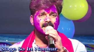 Pawan Singh Super Hits Stage So In Nonaur 2017