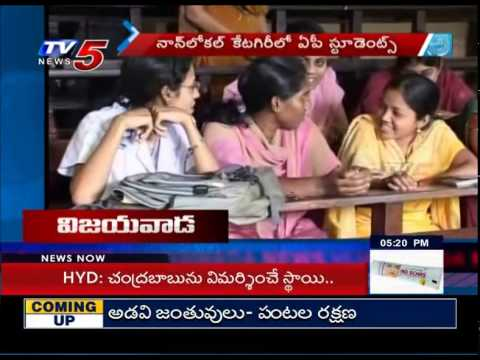 Political Leaders Playing with Students Future | EAMCET Issue : TV5 News