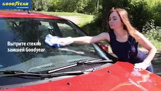 Очиститель стекол автомобиля Goodyear. Автообзор