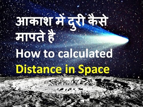 What Is One Light Year In Hindi