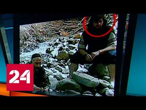 В США пытаются героизировать террориста Шамиля Басаева - Россия 24