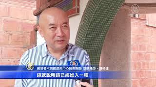 新疆医师:中共活摘器官已成产业经营(人体器官运输通道)