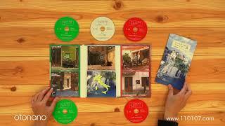 http://www.110107.com/s/oto/page/italia 充実した作品パッケージの中身をレコード会社スタッフが次々と取り出していくオフィシャル動画[開封の儀]。店...
