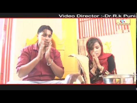 Meri Ardash Hai... Singer:-Dr.R.K Punia
