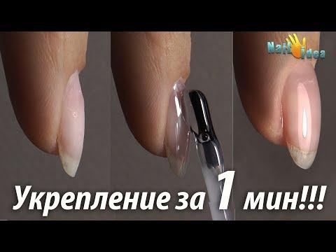 Как наносить топ и базу на ногти