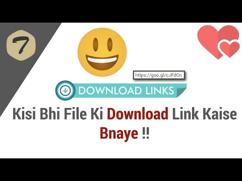 How To Create Free Download Link With Zippyshare - No Signup!! No Limit!!