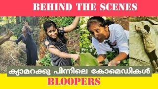 Bloopers 🤣😜🙏 #uncut behind the scenes