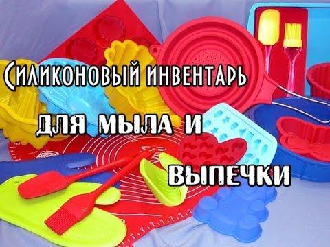 Форма для мыла// Силиконовая форма Пчелки и цветочки //Формы для конфет