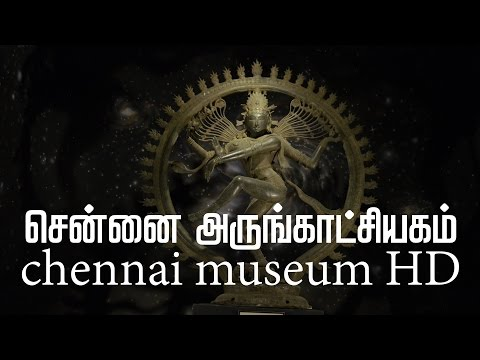 chennai museum HD