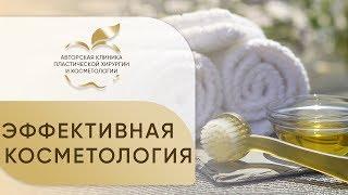 Косметолог в Москве. 🌆 Профессиональный косметолог в Москве, имеющий опыт работы за границей. 12+