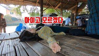 이번엔 태국 시골이다. 말이 안 통한다. 버스도 절대 …