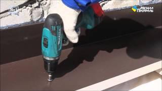видео Установка доборных элементов и аксессуаров металлочерепицы