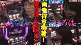 回胴の達人×2 vol.16