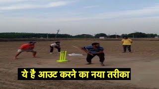 धोनी से भी तेज़ निकला यह विकेटकीपर, देखें, किस 'शातिर' तरीके से बल्लेबाज़ को किया आउट