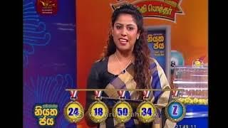 2018-11-16| Niyatha Jaya | Draw No-720 Thumbnail