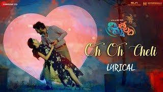 Oh Oh Cheli Lyrical | Ninnu Thalachi | Vamsi Yakasiri & Stefy Patel | Rahul Nambiar