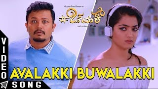 Chamak - Avalakki Buwalakki (Full Video Song) | Golden Star Ganesh & Rashmika | Suni | Judah Sandhy
