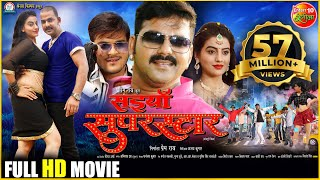 Saiyan Superstar   Bhojpuri full movie  Pawan Singh Akshara Singh 2018