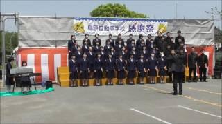 島原高校合唱部 合唱 NO2 [お願いorお詫び] 動画に掲載物は撮影現時点で...
