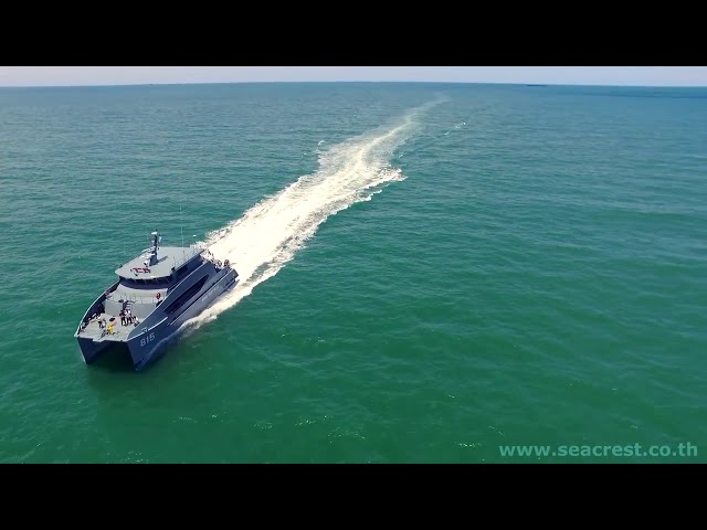 80FT CATAMARAN POLICE BOAT ( 815, 816 )