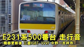 E231系500番台 走行音 (ミツA520編成 モハE230-558) 中野→吉祥寺 ※音+静止画のみ