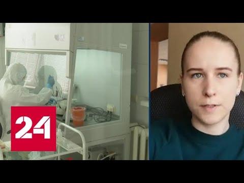 В Амурской области смягчают режим повышенной готовности - Россия 24
