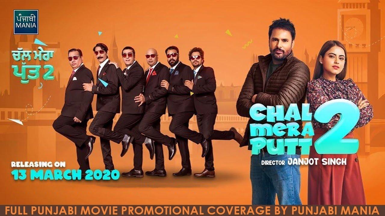 watch free movies online punjabi movies new