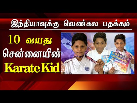 Latest tamil news live Chennai girl wins bronze medal at malaysian international karate tournament     Latest tamil news live,   for tamil news today news in tamil tamil news live latest tamil news tamil #tamilnewslive sun tv news sun news live sun news   Please Subscribe to red pix 24x7 https://goo.gl/bzRyDm  #tamilnewslive sun tv news sun news live sun news