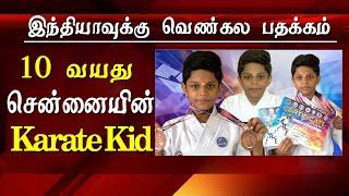 Latest tamil news live Chennai girl wins bronze medal at malaysian international karate tournament