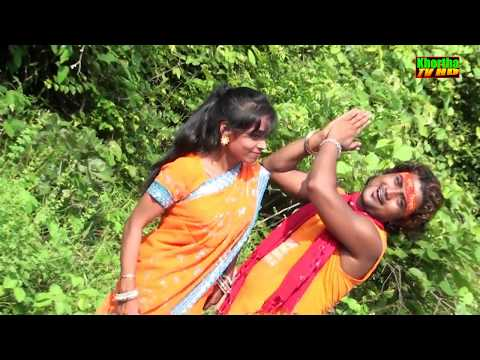 New khortha Bolbum Video 2017 काँवर उठाव चल हाथ मे चल जीबोय हमनी दियो साथ मे