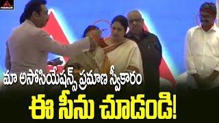Maa New Panel Oath Taking Ceremony  | Naresh | Jeevitha Rajasekhar |