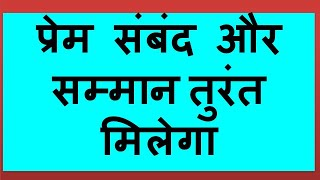 Kleem Mantra Benefits in Hindi - Relationship, Attraction, Popularity, Success