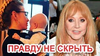 Алла Пугачева рассказала на кого похож сын Ксении Собчак