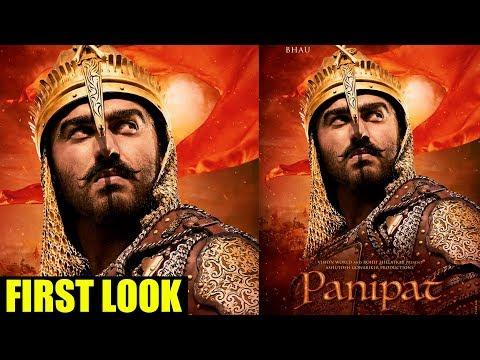 Arjun Kapoor's Panipat First Look Out | Arjun Kapoor Is Warrior Sadashiv Rao Bhau Mp3
