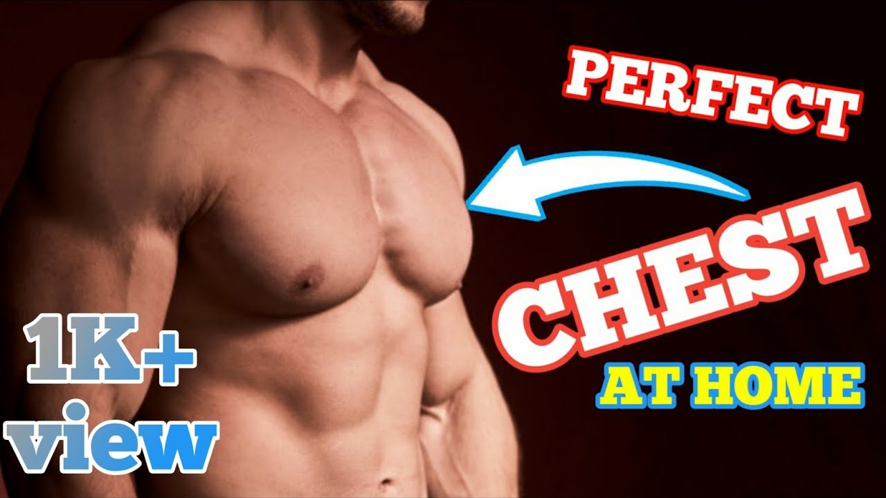 Full Chest Workout At Home | (HINDI)