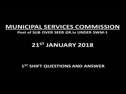 Municipal Service Commission Exam 21st Jan Questions and Answers