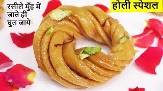 shakarpara इस होली नए तरह की मिठाई जिसका स्वाद महीनो तक रहेगा याद  shakarpara - shakarpara recipe