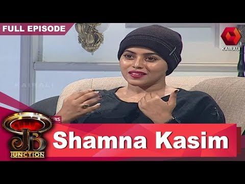 JB Junction : Shamna Kasim (Poorna) - Part 1 | 23rd September 2017 | Full Episode